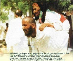 Abdullah Ibn umar saw a Yemeni man performing Tawaf